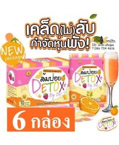 Detox by Ovi (แพ็คเกจใหม่) ดีท๊อกซ์ ส้มป่อย บาย โอวี่น้ำชงรสผลไม้ แพ็คเกจใหม่ 6 กล่องเพียง 840 บาท