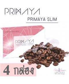 Primaya slim พรีมายา สลิม ผลิตภัณฑ์อาหารเสิรม ควบคุมน้ำหนัก 4 กล่องๆละ 500 เป็นเงิน 2000 บาท