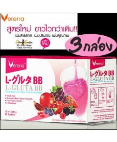 Verena L-Gluta BB เวอรีน่า แอล-กลูต้า บีบี ใหม่ น้ำผลไม้บำรุงผิว 3 กล่องๆละ 230 เป็นเงิน 690 บาท