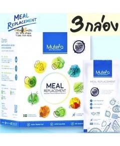 Mutera Meal Replacement มิวเทร่า มิล ริพเลซเม้นท์ ทดแทนมื้ออาหาร 3 กล่องๆละ 1000 เป็นเงิน 3000 บาท