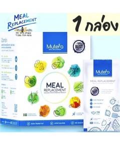 Mutera Meal Replacement มิวเทร่า มิล ริพเลซเม้นท์ ผลิตภัณฑ์ทดแทนมื้ออาหาร กล่องละ 1350 บาท