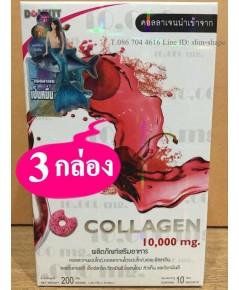 Donut Collagen 10000 mg.  โดนัท คอลลาเจน 3 กล่องๆละ 340 เป็นเงิน 1020 บาท
