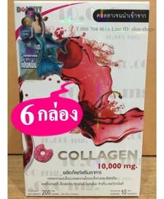 Donut Collagen 10000 mg.  โดนัท คอลลาเจน 6 กล่องๆละ 320 เป็นเงิน 1920 บาท