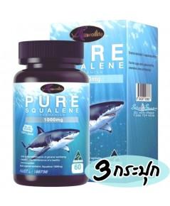 Auswelllife Pure Squalene 1000 mg. เพียว สควอลีน น้ำมันตับปลาฉลาม 3กระปุกๆละ 1000 เป็นเงิน 3000 บาท