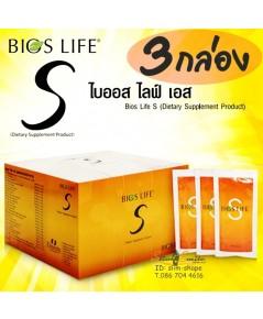Unicity Bios Life S ไบออส ไลฟ์ เอส  อาหารเสริมจากยูนิซิตี้ เพื่อการลดน้ำหนัก 3กล่องเพียง 6000 บาท