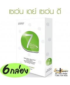 7 Day Seven D เซเว่น เดย์ เซเว่น ดี อาหารเสริมลดน้ำหนักพร้อมอวดผิวสวย 6กล่องๆละ 380 เป็นเงิน 2280 บ.