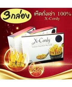 X-Cordy เอ็กซ์ คอร์ดี้ ผลิตภัณฑ์เสริมอาหารเห็ดถั่งเช่าแท้ 100 3 กล่องๆละ 1100 เป็นเงิน 3300 บาท