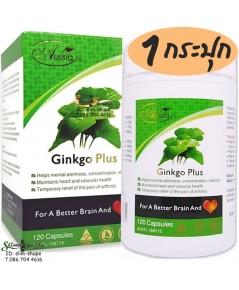 Aussia Ginkgo Plus ออสเซีย กิงโก๊ะ พลัส บำรุงสมอง ป้องกัน โรคความจำเสื่อม กระปุกละ 1850 บาท
