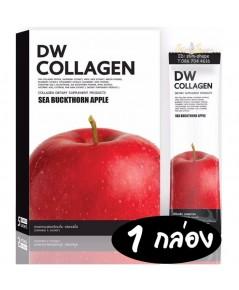DW Collagen ดีดับบลิว คอลลาเจน นวัตกรรมใหม่ผิวขาวใสไม่มโน กล่องละ 240 บาท
