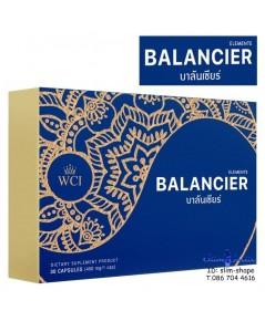 BALANCIER บาลันเซียร์ แก้โรคอ่อนเพลีย อ่อนแรง แก่ก่อนวัย ร่างกายไม่แข็งแรง ซึ่งเห็นผลได้ดีและไว