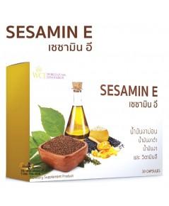 SESAMIN E เซซามิน อี น้ำมันงา \quot; งา \quot; ราชินีแห่งพืชน้ำมัน ในการดูแลสุขภาพและผิวพรรณ