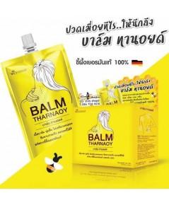 Blam Tharnaoy บาล์ม ทานอยด์ สมุนไพรสกัดจากขี้ผึ้งเยอรมัน ลดอาการปวดเกร็ง เมื่อยล้าของกล้ามเนื้อ
