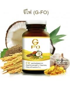 G-FO จีโฟ ผลิตภัณฑ์เสริมอาหาร ป้องกันโรคหัวใจ ความดันโลหิตสูง โรคอัลไซเมอร์