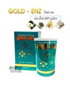 Enzyme Gold-N เอนไซม์ โกล์ด-เอน  เอ็นไซม์ธรรมชาติจากธัญพืช เพื่อสุขภาพที่ดี มีภูมิต้านทานโรค