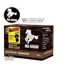 MA KHAW COFFEE  กาแฟม้าขาว ฟรี1ซองในกล่อง (วันแฟนสูตรเดิม) กาแฟสำหรับท่านชาย สูตรเข้มเต็มพิกัด เพียง