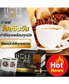 Hole In One Coffee โฮล อิน วัน (กล่องใหม่) กาแฟสำหรับท่านชาย กระตุ้นความฟิต เพิ่มพลังชีวิต