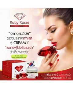 Ruby Roses Cream รับบี้ โรส ครีม ครีมรากหญ้า สยบสิว ลดฝ้า กระ วัถุดิบสกัดจาก อัญมณีสีเเดงบริสุทธิ์