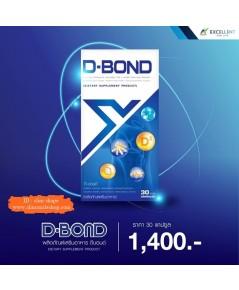 D-BOND ดี-บอนด์ ผลิตภัณฑ์เสริมอาหาร ดีบอนด์ ซ่อมแซมและเสริมสร้าง กระดูกและข้อต่อ