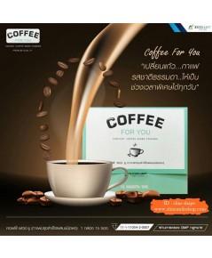 Coffee For You คอฟฟี่ ฟอร์ ยู สำหรับท่านที่ดื่มกาแฟเป็นประจำ และต้องการควบคุมระดับน้ำตาลในเลือด