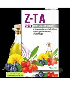 Z-TA ซีต้า ผลิตภัณฑ์อาหารเสริม ที่สุดของนวัตกรรมเพื่อการปกป้อง ดูแลและฟื้นฟูดวงตา