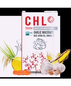 CHL ซีเอชแอล ผลิตภัณฑ์เสริมอาหาร ดูแลหลอดเลือด ภาวะไขมันสูง คอเลสเตอรอลชนิดไม่ดี ลดไตรกลีเซอร์ไร