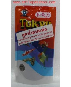 Tokyu ลูกน้ำอบแห้ง 50 g.
