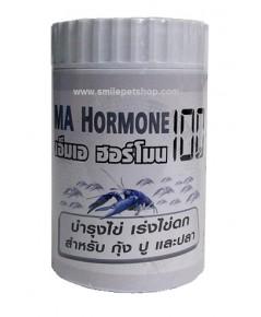 MA Hormone 50 g.