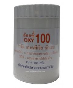 Oxy(ออกซี่) 100 g.