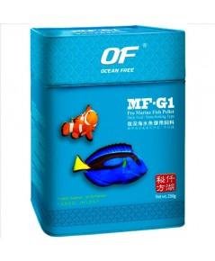 Ocean Free Pro Marine Fish 120 g. เม็ด S