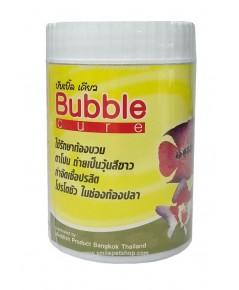 Bubble Cure แบบขวด 30 เม็ด
