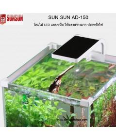 SUN SUN AD-150 (โคมไฟ LED สีขาว-ฟ้า)