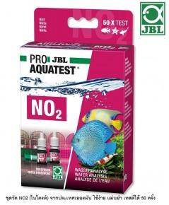 JBL PRO AQUATEST NO2(ชุดเทสต์ไนไตรต์)