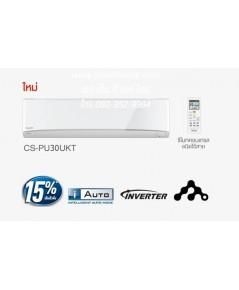 (เงินสด = 41,900 ฿) พานาโซนิค Standard Inverter R32 รุ่น CS-PU30VKT/CU-PU30VKT ขนาด 27,477 บีทียู