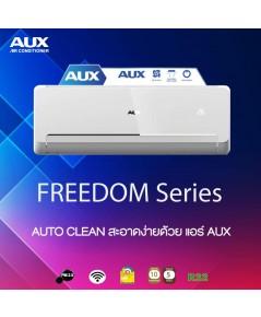 (เงินสด 20,000 ฿) แอร์ AUX รุ่น ASW-24FV600-C0 ขนาด 25,200 btu ธรรมดา น้ำยา R32