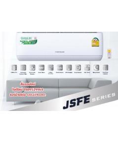 (เงินสด 16,500 ฿) แอร์ Central รุ่น CFW-JSFE18/CCS-JSFE18 ขนาด 18,080 btu ตัวธรรมดา น้ำยา R32