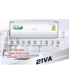(เงินสด 24,500 ฿) แอร์ Central รุ่น CFW-2IVA25/CCS-2IVA25 ขนาด 24,100 btu INVERTER น้ำยา R32