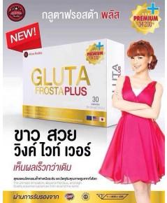 Gluta Frosta Plus ผลิตภัณฑ์พัฒนาใหม่ เข้มข้นขึ้น ขาว สวย ใส วิ้ง เร็วกว่าเดิม หนัก145g.รหัส GU222
