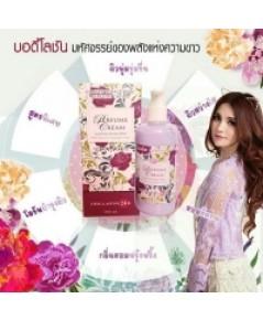 M.Chue Perfume Cream Garden Purple Rose (สีม่วง) ราคาส่งถูกๆ W.325 รหัส BD437