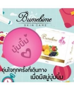 Bumebime Mask Natural Soap สบู่บุ๋มบิ๋ม แพคเกจใหม่ 100g. ราคาส่งถูกๆ W.125 รหัส SP92