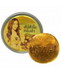 สบู่ลำไยทองคำ LAMYAI Golden Longan Soap ราคาส่งถูกๆ W.120 รหัส FC89