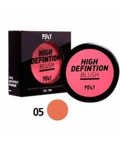 PollY Charming High Defintion Blush บลัชออนจาก SIVANNA No.05 ราคาส่งถูกๆ W.55 รหัส BO255