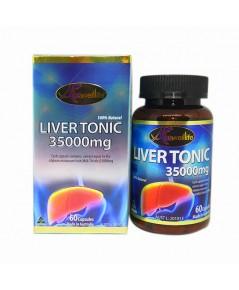 Auswelllife Liver Tonic 35000 mg. ออสเวลไลฟ์ ลิเวอร์ โทนิค บรรจุ 60 แคปซูล W.125 รหัส GU12