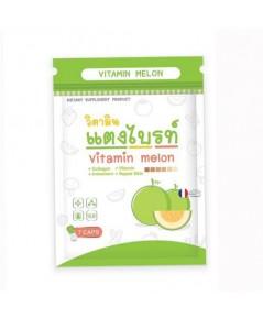 วิตามินแตงไบร์ท Vitamin melon ราคาส่งถูกๆ W.23 รหัส GU201