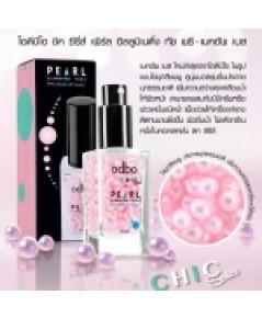 ODBO ChicPearl illuminating Touch Pre-Make up Base 35ml ราคาส่งถูกๆ W.180 รหัส F65
