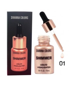 sivanna colors shimmer liquid highlighter ไฮไลท์ เนื้อลิควิค 01 ราคาส่งถูกๆ W.70 รหัส F266