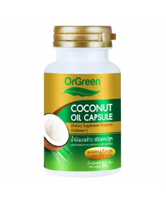 Orgreen Coconut Oil Capsule น้ำมันมะพร้าว ชนิดแคปซูล 60 capsule ราคาส่งถูกๆ W.135 รหัส GU106