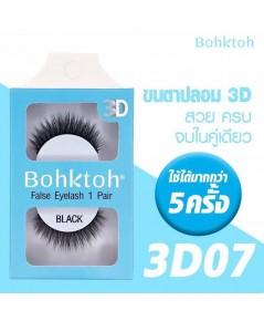Bohktoh 3D Series False Eyelash 1 Pair 3D07 ราคาส่งถูกๆ W.25 รหัส AE27