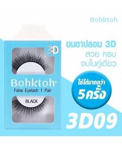 Bohktoh 3D Series False Eyelash 1 Pair 3D09 ราคาส่งถูกๆ W.25 รหัส AE28