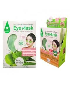 Aloe Vera  Fresh Collagen Eye Mask Baby Bright มาร์กใต้ตา คอลลาเจน+ว่านหาง W.120 รหัส KM213