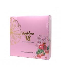 เอธธีน อาหารเสริม Eighteen 18+ เอธธีน แพ็คเกจใหม่ ราคาส่งถูกๆ W.80 รหัส GU117